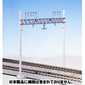 Kato   N Scale Catenary Poles, Double Track Wide 10pcs.