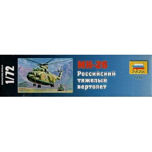 ZVEZDA 1/72 Mil Mi-26 Soviet Helicopter Model Kit  (Free Shipping)
