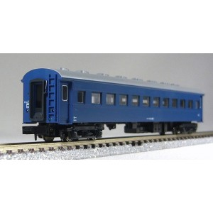 Kato 5128-4 Oha 33 Post-War Passenger Car Blue