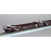 Kato  HO Gunderson MAXI-IV Double Stack Container 3-Unit Car BNSF #253504 (Metal Die Cast Frame ) New In Box